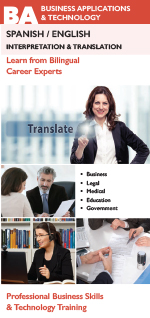 View the Spanish English Interpretation and Translation Certificate Brochure